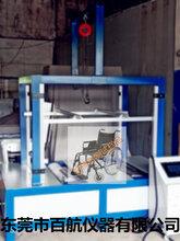 測試儀電動輪椅車跌落測試機,生產輪椅車跌落試驗機性能可靠