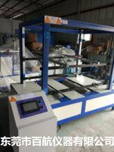 測試儀輪椅車疲勞試驗機,云南精密輪椅車檢測設備