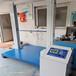茂名新款輪椅車靜態穩定性試驗機,輪椅車穩定性測試儀