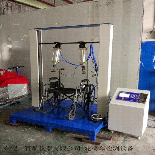 仙桃輪椅車靜態穩定性試驗機價格實惠,輪椅車穩定性測試儀