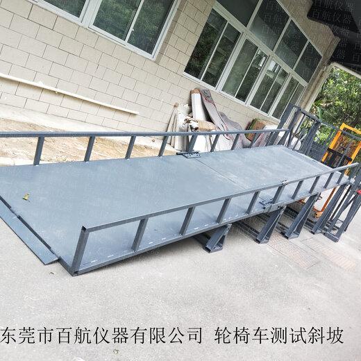 東營生產輪椅車靜態穩定性試驗機總代,輪椅車穩定性測試儀