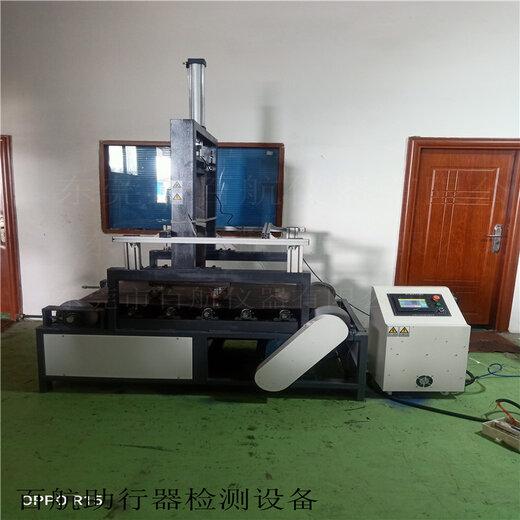 百航儀器助行器耐疲勞試驗機,鄭州助行器疲勞試驗機