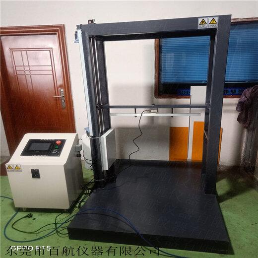百航儀器助行器耐疲勞試驗機,常州助行器疲勞試驗機