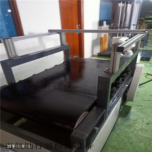 大連可靠助行器疲勞試驗機,助行器耐久性試驗機