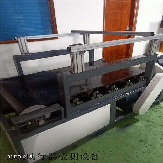 百航儀器助行器測試機,天津助行器疲勞試驗機廠家
