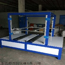 測試機助行器疲勞試驗機,廣州生產助行器綜合檢測設備操作簡單