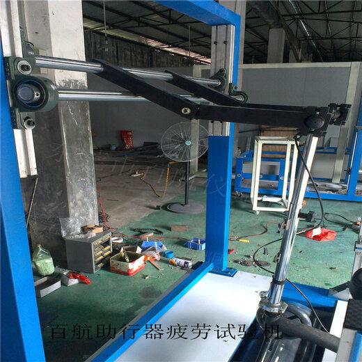 測試機助行器耐久性試驗機,佛山制造助行器疲勞試驗機規格