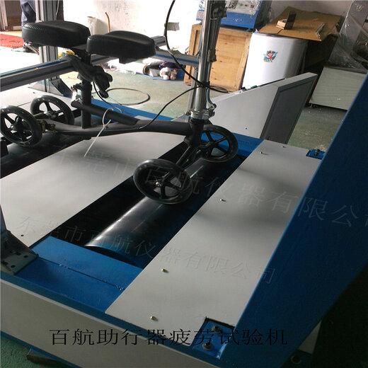 臨沂可靠助行器疲勞試驗機,助行器耐疲勞試驗機