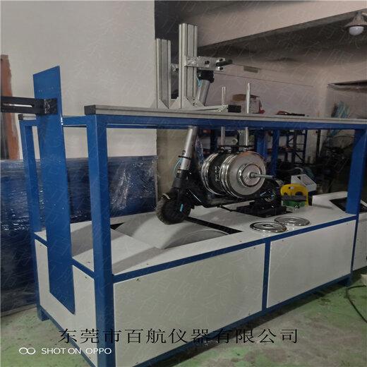 廣州滑板車試驗機廠家,平衡車試驗機
