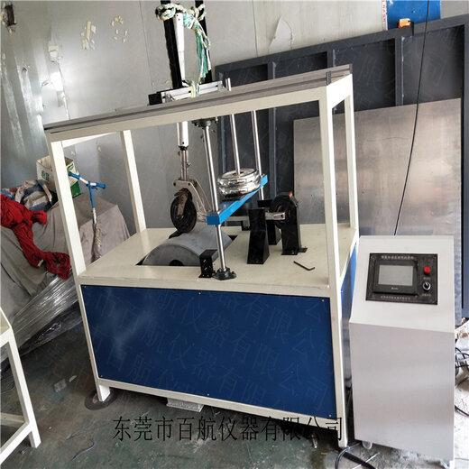 南京滑板車試驗機