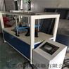 百航仪器滑板车耐用试验机,东营滑板车试验机原理