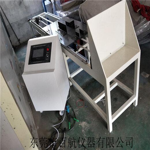 百航儀器滑板車試驗機,南京滑板車試驗機