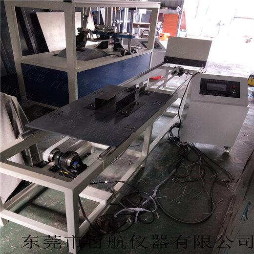 百航儀器滑板車撞擊測試儀,蘇州滑板車試驗機使用方法
