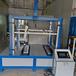 供應百航牌BH-152輪椅車靜態強度試驗機輪椅車配套設備
