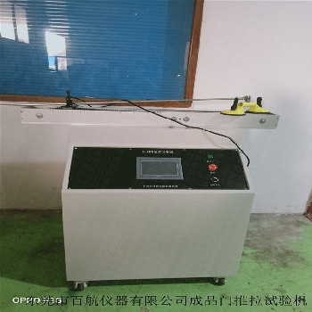 测试机门窗力学测试机,郑州门窗试验机质量可靠