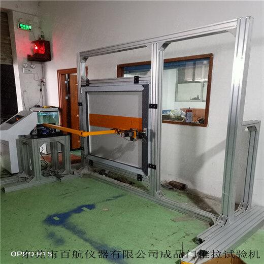 東莞門窗試驗機質量可靠,門窗力學測試機