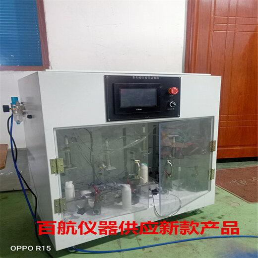 廣州全自動泵頭按壓疲勞試驗機
