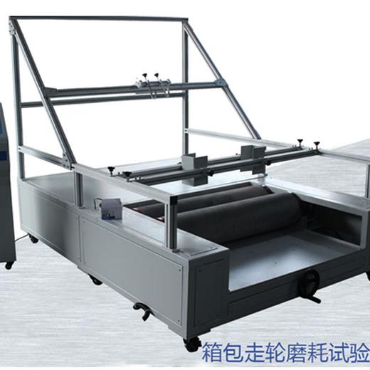 石家莊箱包測試機用途,BH-104箱包輪子耐磨試驗機