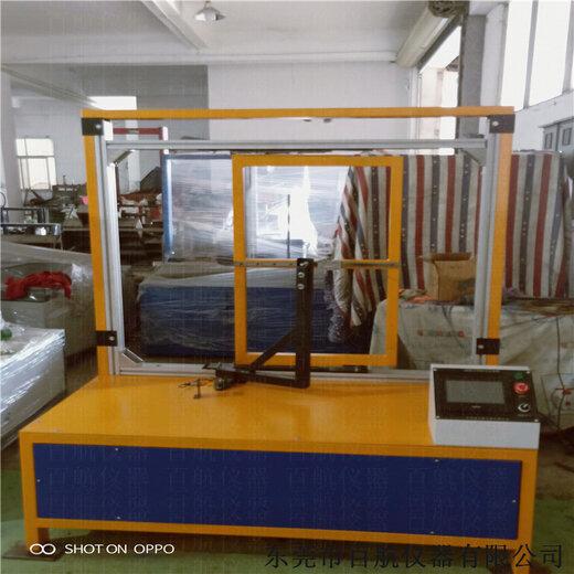 潛江銷售滑撐試驗機