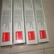耐磨焊条VAUTID-145电焊条进口焊条