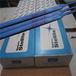 司太立Stellite20钴基4号焊条D832钴基焊条耐磨焊条