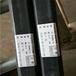 上海司太立stellite21钴基铸棒钴基焊丝钴基耐磨焊丝