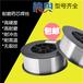 yd397药芯焊丝耐磨焊丝用于堆焊高强度耐磨件