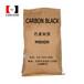 高色素炭黑油漆油墨用炭黑电木粉专用炭黑酚醛炭黑