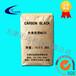 中色素炭黑普通炭黑M620PVC,PC,PE塑料用炭黑酚醛炭黑油溶苯胺黑