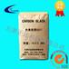 普通色素槽黑C611油墨专用炭黑水性涂料用炭黑塑料专用炭黑环保中色素炭黑