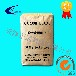 橡胶炭黑N115碳黑国标炭黑115色浆专用炭黑环保炭黑115