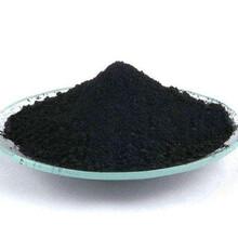 油墨油漆炭黑水性炭黑油溶黑溶剂黑分散黑图片