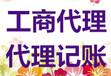 贵阳乌当区公司注册,白云区乌当区营业执照代办新公司注册