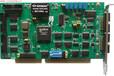 研华PCL-812PGMultiLab模拟量和数字量I/O卡全新现货特价