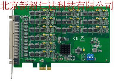 PCIE-1753,96通道PCIEExpress总线数字I/O卡