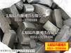 太钢原料纯铁特价大量供应