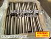 YT01纯铁棒现货、除锈纯铁圆现货、纯铁30最新价格供应