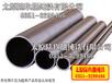 纯铁管厂家供应、电工纯铁管、无缝管纯铁厂家直供纯铁管、纯铁管