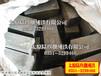 大宗供应原料纯铁方钢、纯铁坯、炉料纯铁