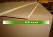上海中纤板18mme0级18mm中纤板价格中纤板厂家批发