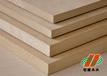 9mm中密度板中密度板价格中密度板厂