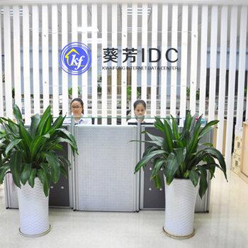 國內外服務器租用托管等IDC服務