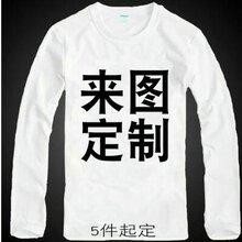 邢台文化衫制做的标准都有哪些