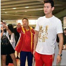 最后一批参加奥运会健儿回国时穿着的文化衫源于邢台