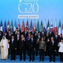 二十国峰会表示在经济增长认同凯珊定制的文化衫