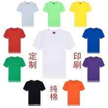 凯珊在文化衫定做时对于颜色的选择标准