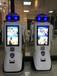 科技展览馆银行法院展厅迎宾机器人讲解服务机器人营销机器人