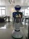 科技展馆智能迎宾机器人讲解主持服务机器人送餐传菜机器人
