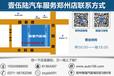 郑州本田CRV贴龙膜汽车太阳膜龙膜隔热效果好避暑利器