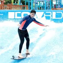 大型水上项目滑板冲浪生产租售一体